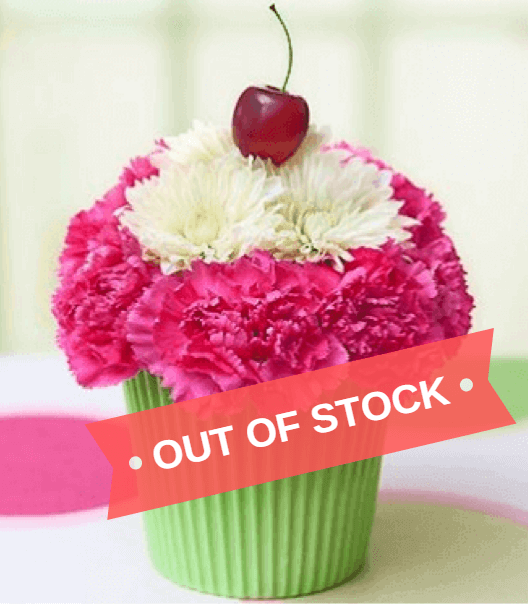 Floral Surprise Cupcake Bloom